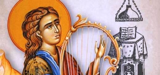 έναρξη μαθημάτων Βυζαντινής Μουσικής, Αγιογραφίας, Ψηφιδωτού.....