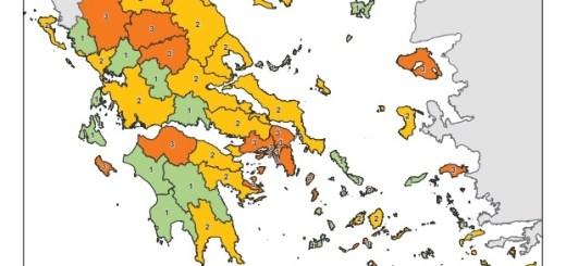 Ο Χάρτης για την Υγειονομική Ασφάλεια Covid-19