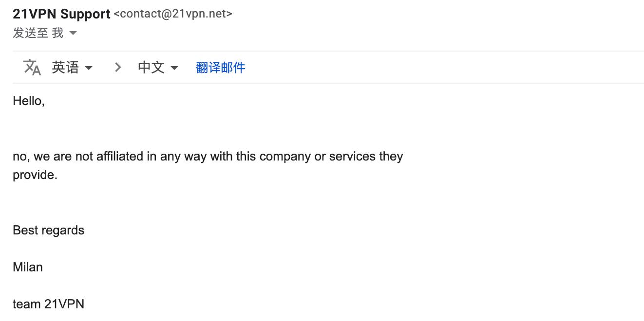 12vpn回复邮件 2019-07-06 下午5.56.56