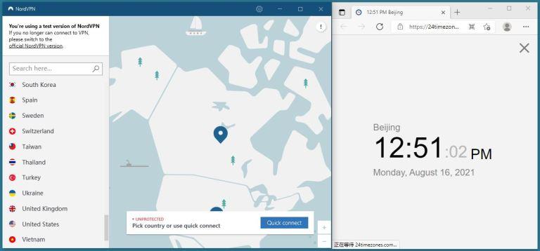 NordVPN Windows10 中国专用版测试-20210816