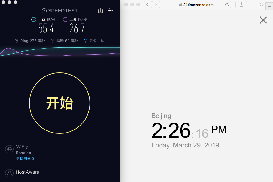 Express vpn 苹果macOS hongkong 节点 speedtest 测试20190329142650