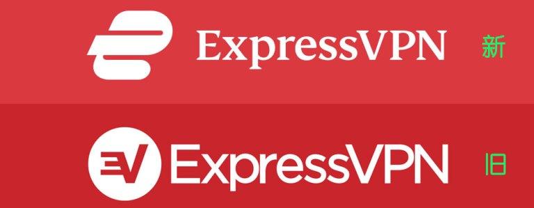 ExpressVPN-New-and-Old-Logo-contrast.jpg