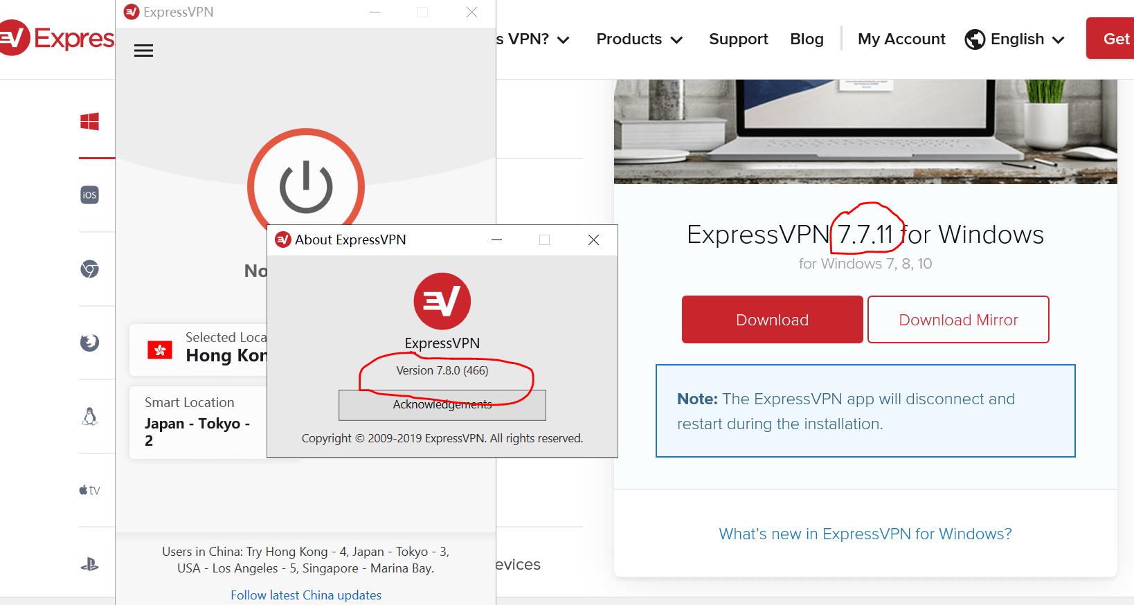 ExpressVPN Windows 版本-20200215
