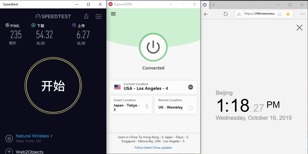 ExpressVPN Windows10 USA - Los Angeles - 4 中国VPN翻墙 科学上网 Speedtest测速-20191016
