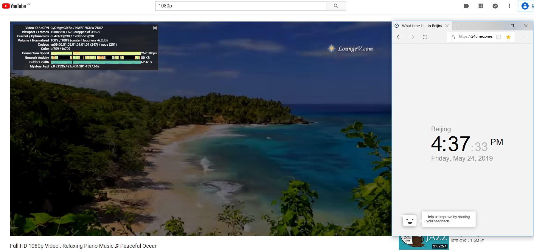 ExpressVPN windows hongkong-5节点 翻墙成功-youtube-20190524