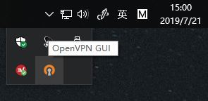 Ivacy window openvpn