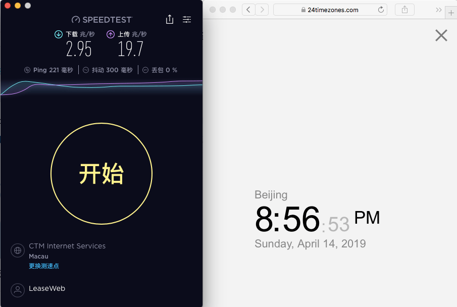 NordVPN HongKong #80 macbook SpeedTest 20190414-205715