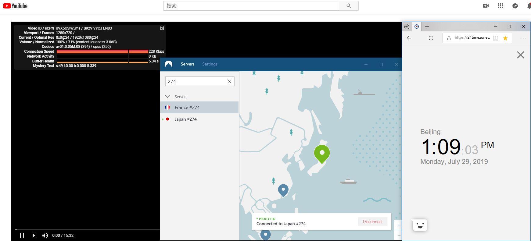 NordVPN Windows 中国翻墙 科学上网 日本 服务器节点-YouTube-20190729