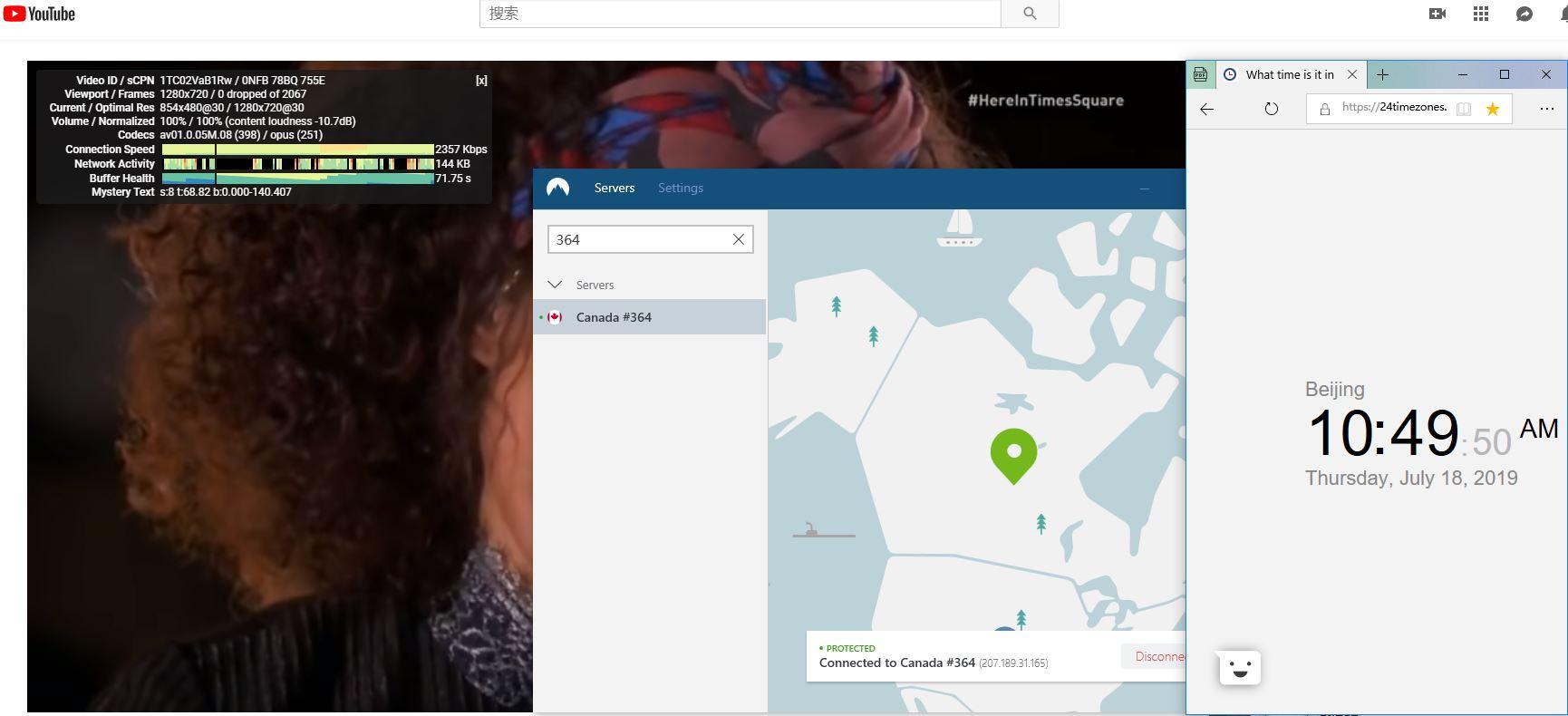 NordVPN Windows 翻墙 科学上午 加拿大-364服务器 YouTube速度测试-20190718