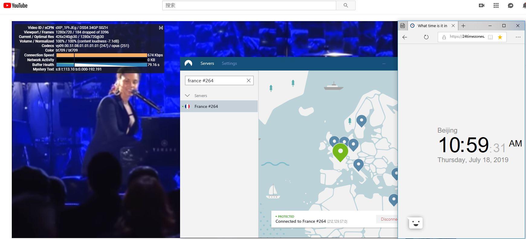 NordVPN Windows 翻墙 科学上午 法国-264服务器 YouTube速度测试-20190718