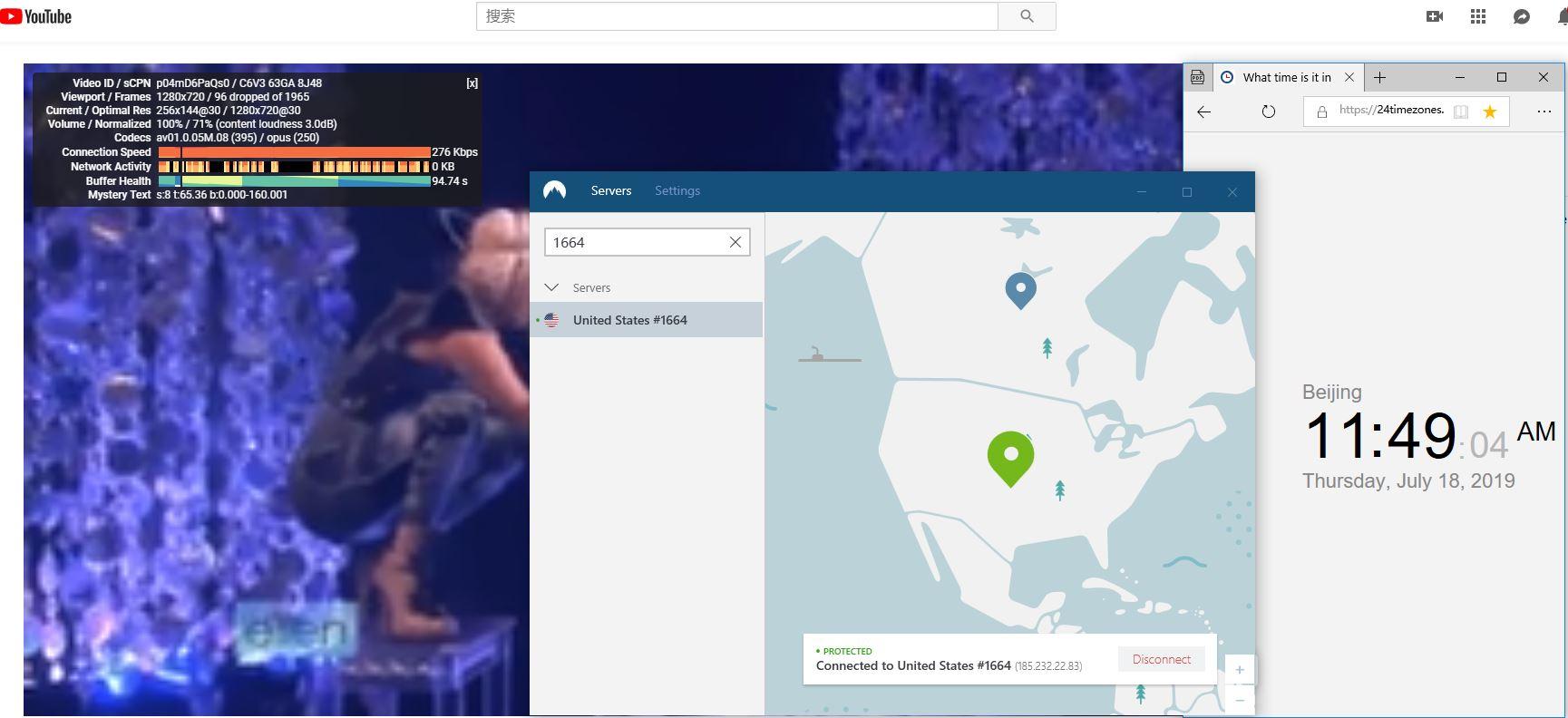 NordVPN Windows 翻墙 科学上午 美国-1664服务器 YouTube速度测试-20190718