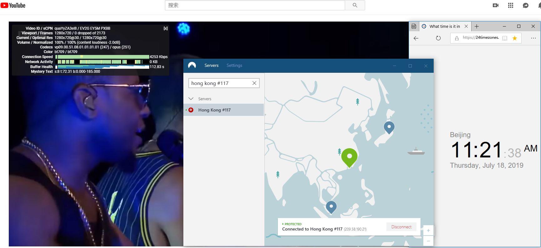 NordVPN Windows 翻墙 科学上午 香港-117服务器 YouTube速度测试-20190718