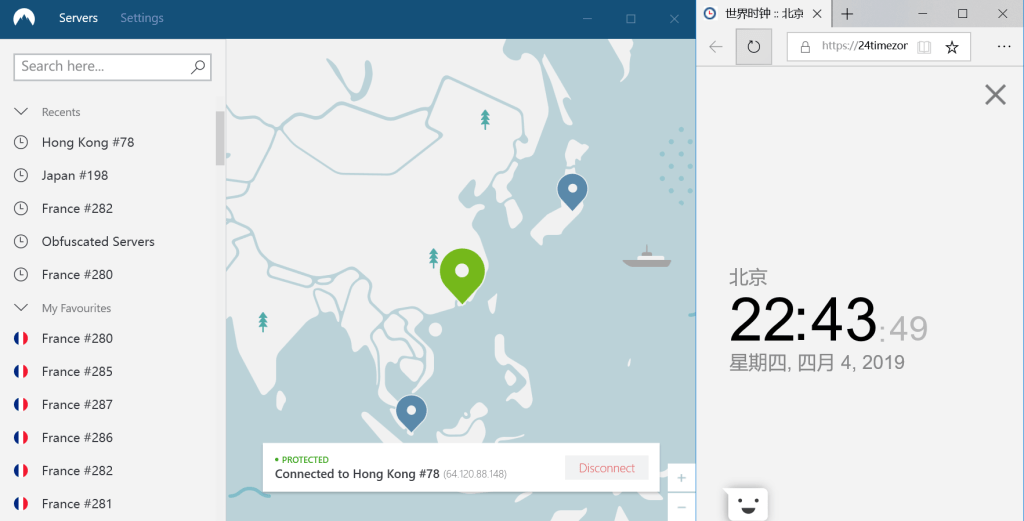 NordVPN Windows Hongkong 78节点 20190404074406