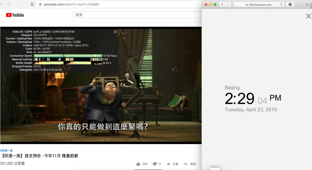 NordVPN macbook 混淆服务器 香港节点#76 YouTube连接速 2019-04-23 下午2.29.05