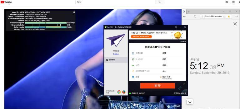 PureVPN Windows USA 服务器 中国VPN翻墙 科学上网 YouTube测速-20190929