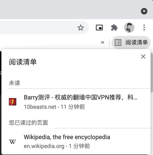 已读内容 Google 阅读清单 Reading List