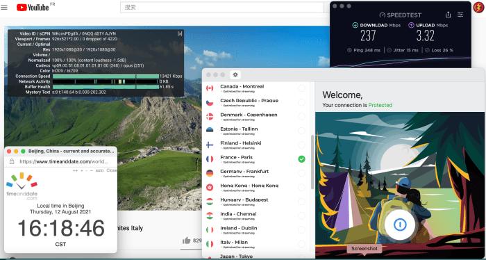 Macbook AtlasVPN France – Paris 服务器 中国VPN 翻墙 科学上网 Barry测试 10BEASTS - 20210812