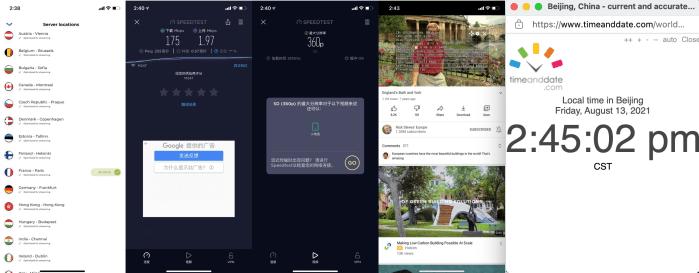 iPhone AtlasVPN France – Paris 服务器 中国VPN 翻墙 科学上网 Barry测试 10BEASTS - 20210813