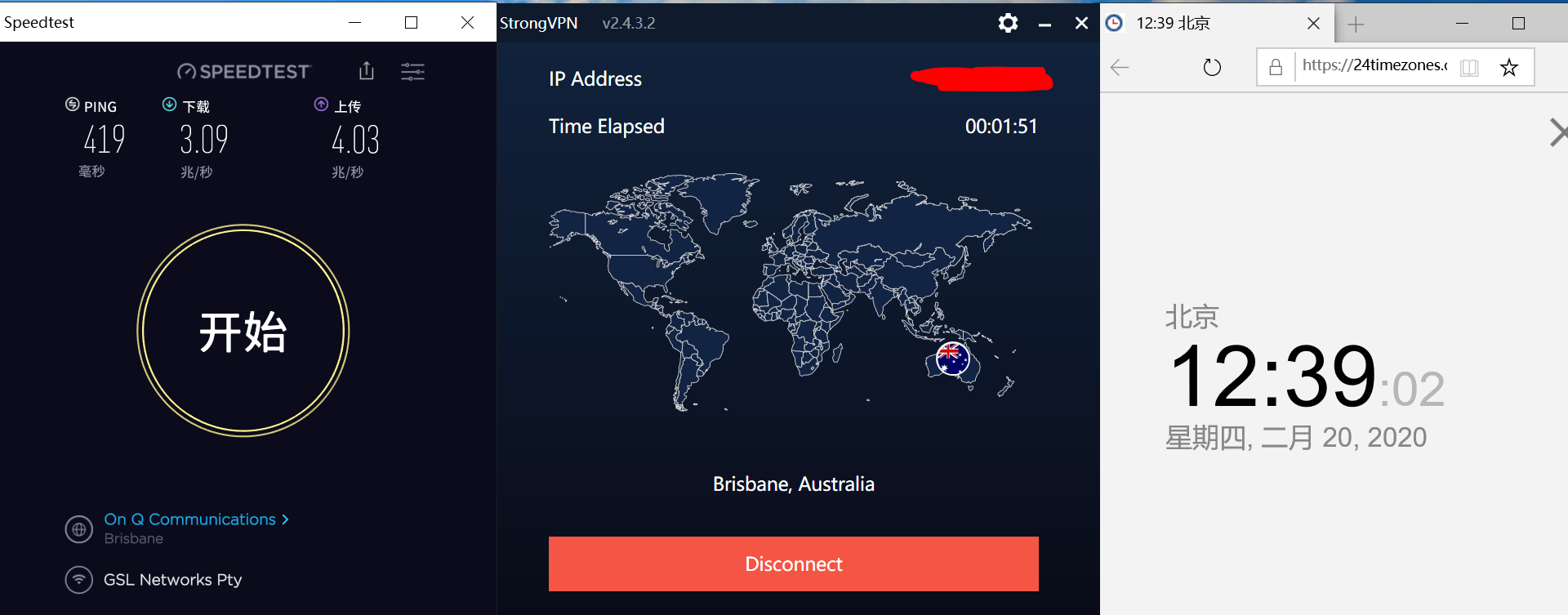 StrongVPN Windows10 Brisbane Australia 中国VPN翻墙 科学上网 SpeedTest测速 - 20200220