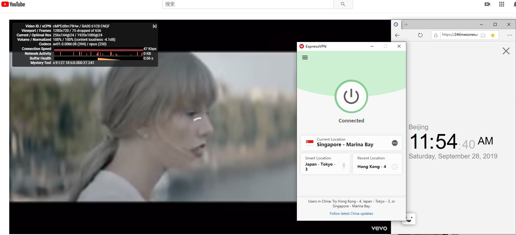 windows expressvpn singapore marina bay YouTube测速-20190928