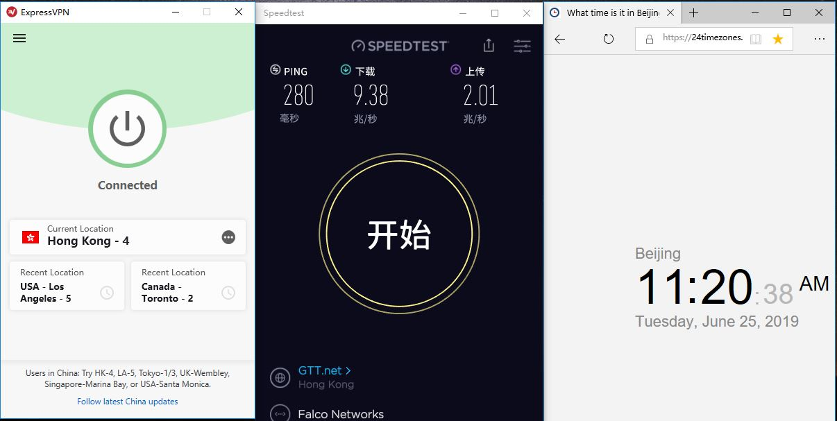 Windows Expressvpn hongkong-4节点测试-speedtest-20190625