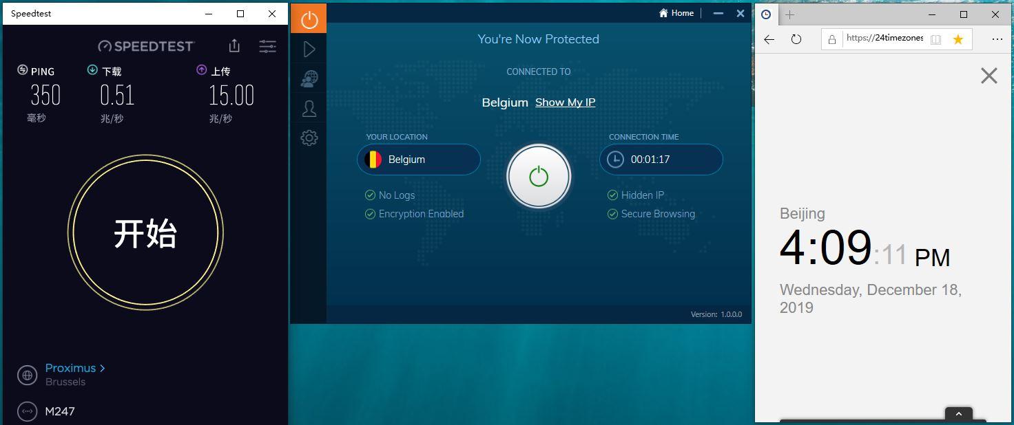 Windows IvacyVPN Belgium 中国VPN翻墙 科学上网 Speedtest测试-20191218