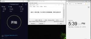 Windows IvacyVPN CH2-UDP 中国VPN翻墙 科学上网 Speed test测试-20191021
