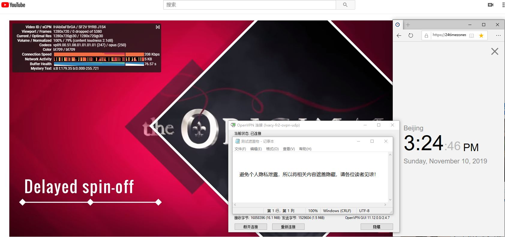Windows IvacyVPN FR-2 中国VPN翻墙 科学上网 Youtube测速 - 20191110