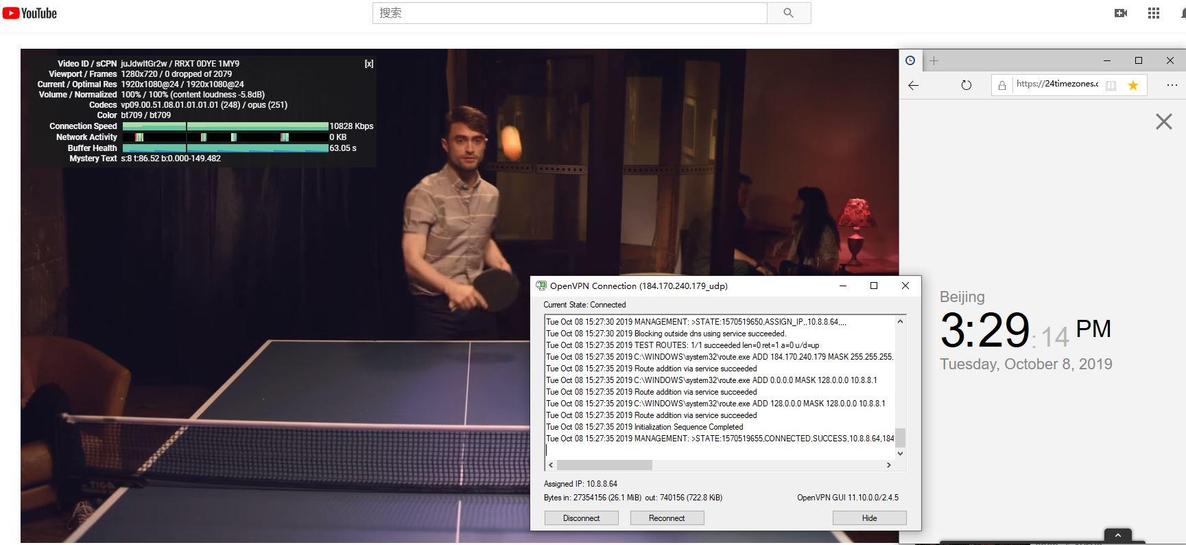Windows IvacyVPN OPENVPN GUI 184-UDP 中国VPN翻墙 科学上网 YouTube测速-20191008
