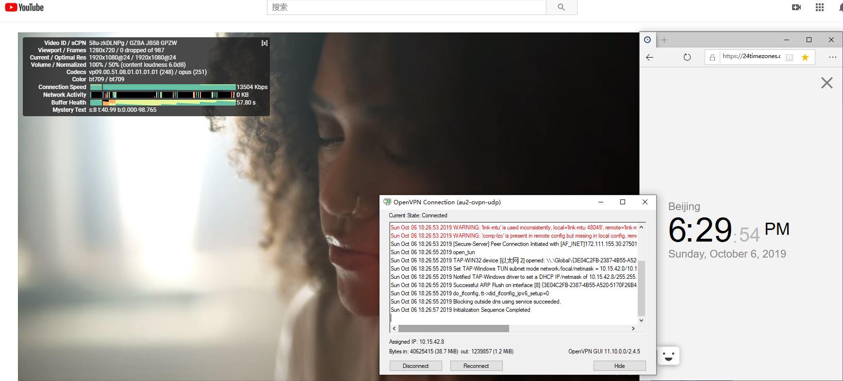 Windows IvacyVPN OPENVPN GUI -AU2 中国VPN翻墙 科学上网 YouTube测速-20191006