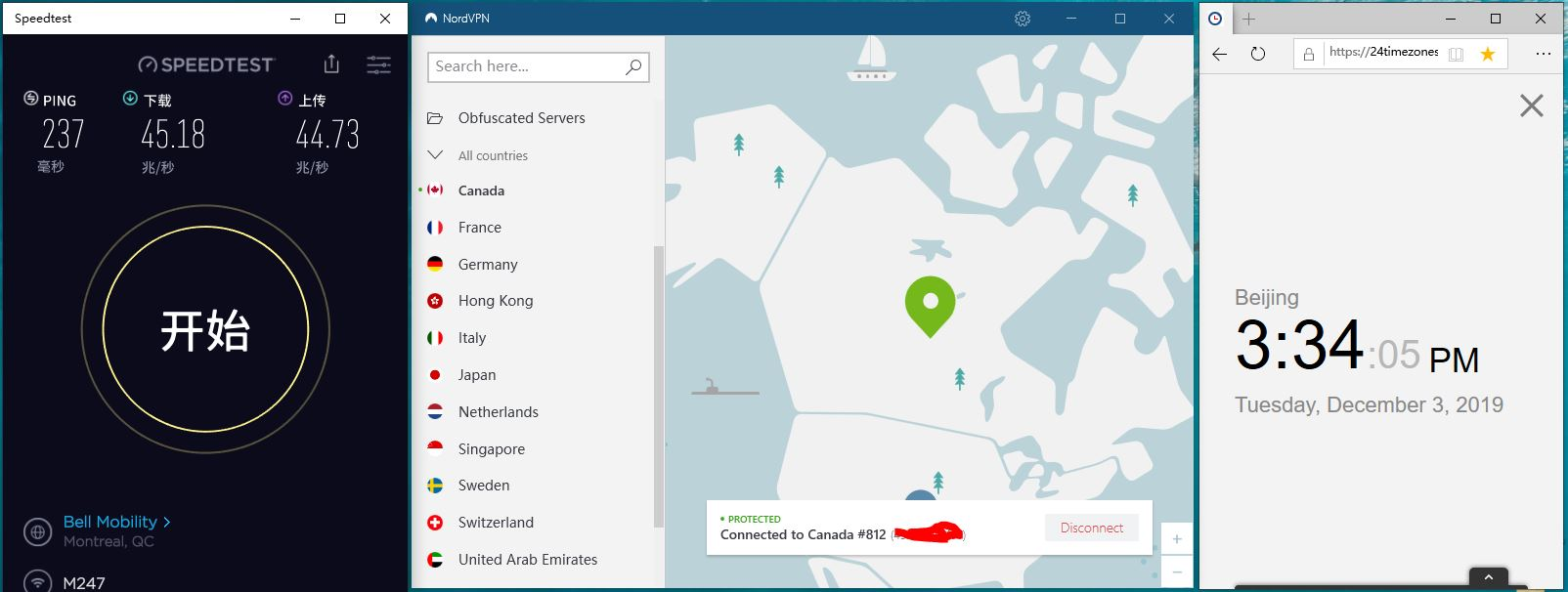 Windows NordVPN Canada - 812 中国VPN翻墙 科学上网 SpeedTest测试-20191203