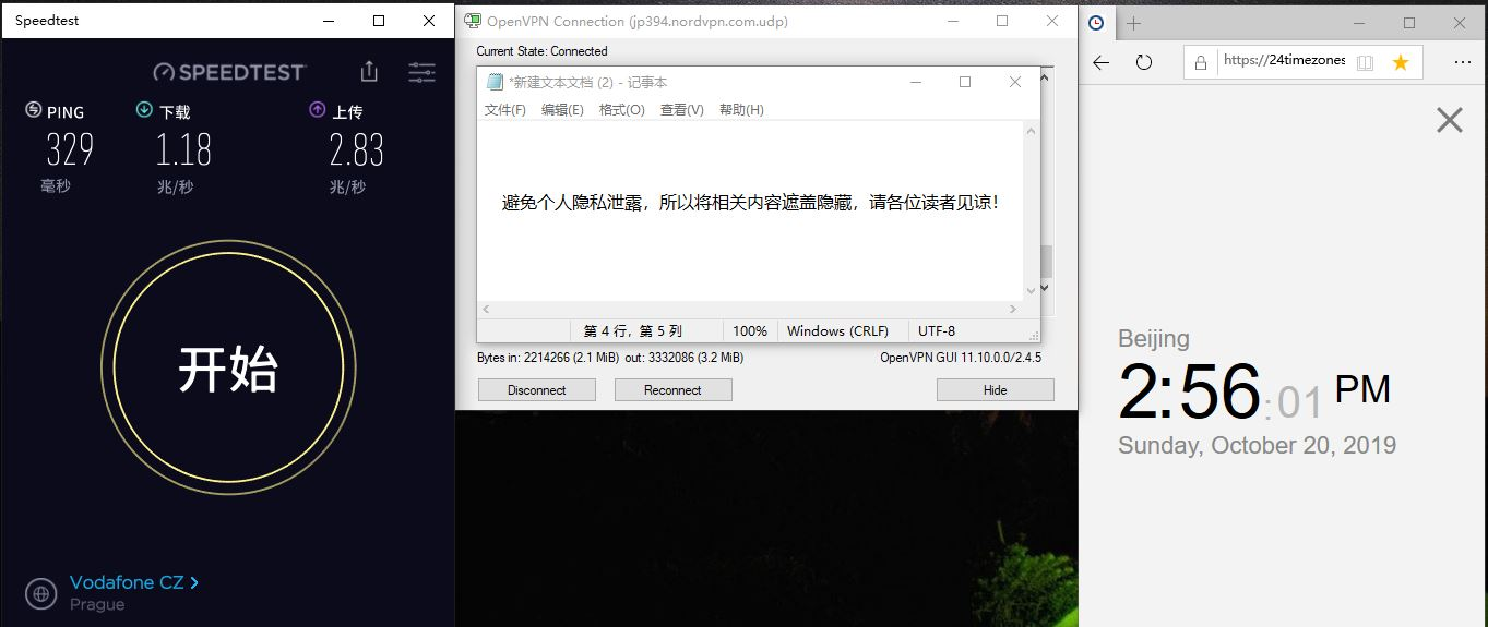 Windows NordVPN JP-394-UDP 中国VPN翻墙 科学上网 Speedtest - 20191020