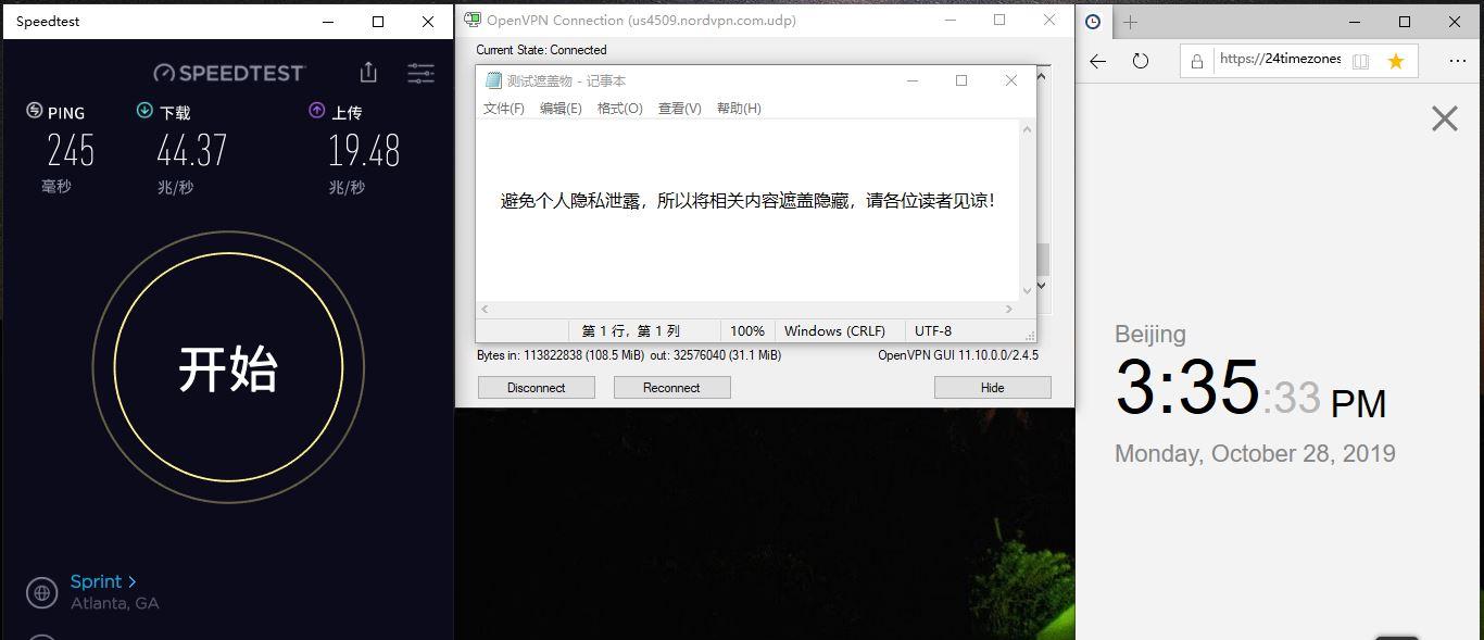 Windows NordVPN OpenVPN US 4509-UDP 中国VPN翻墙 科学上网 SpeedTest - 20191028