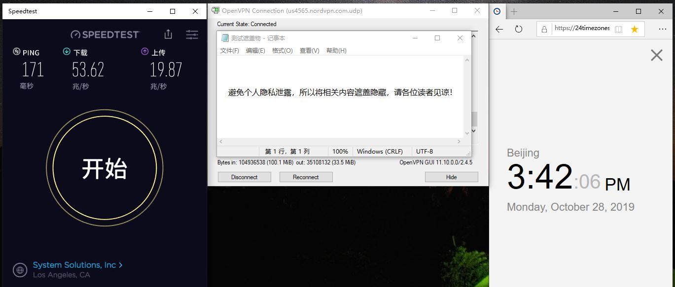 Windows NordVPN OpenVPN US 4565-UDP 中国VPN翻墙 科学上网 SpeedTest - 20191028