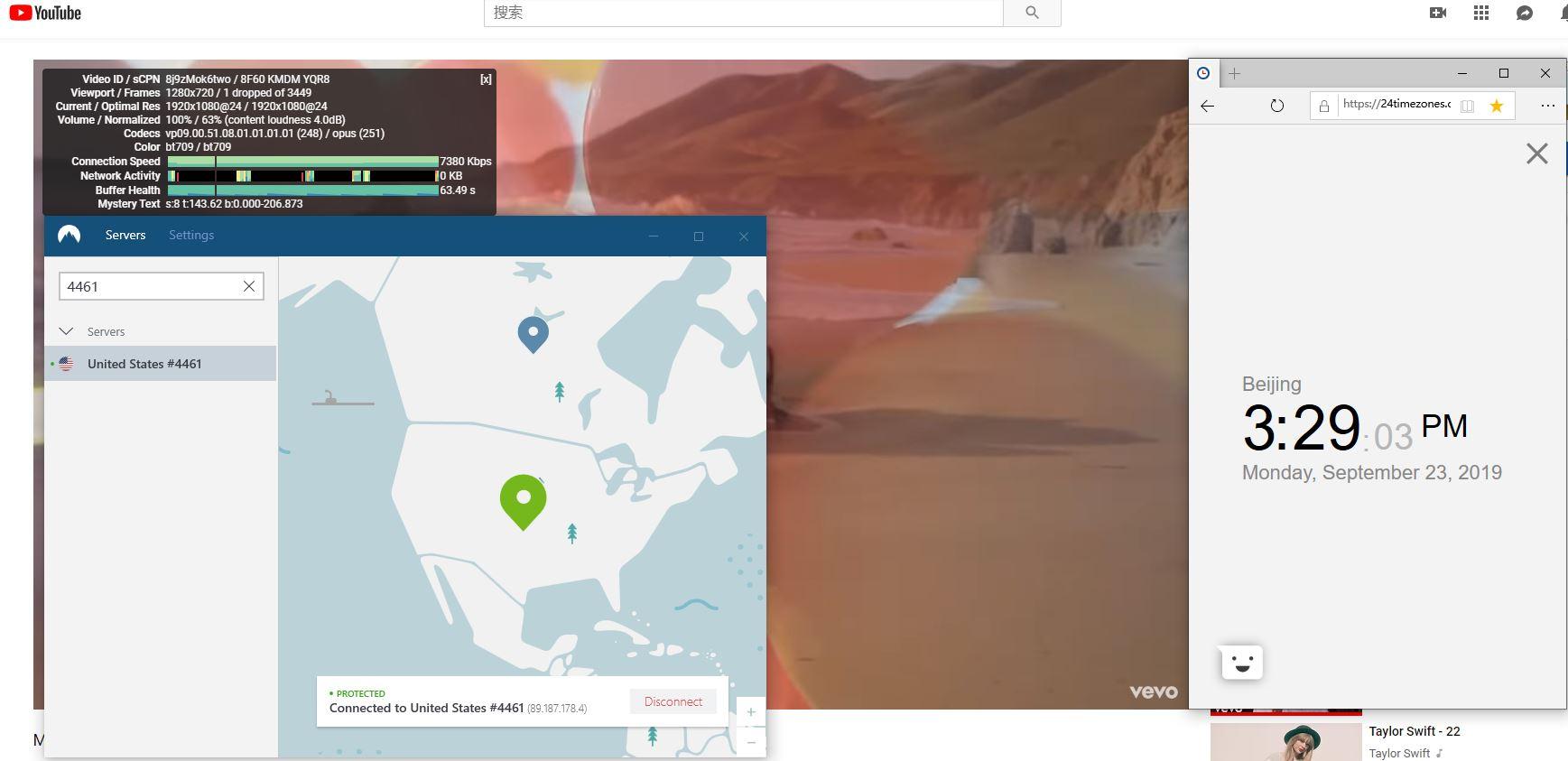 Windows NordVPN United States 4461服务器 中国VPN翻墙 科学上网 YouTube测速-20190923