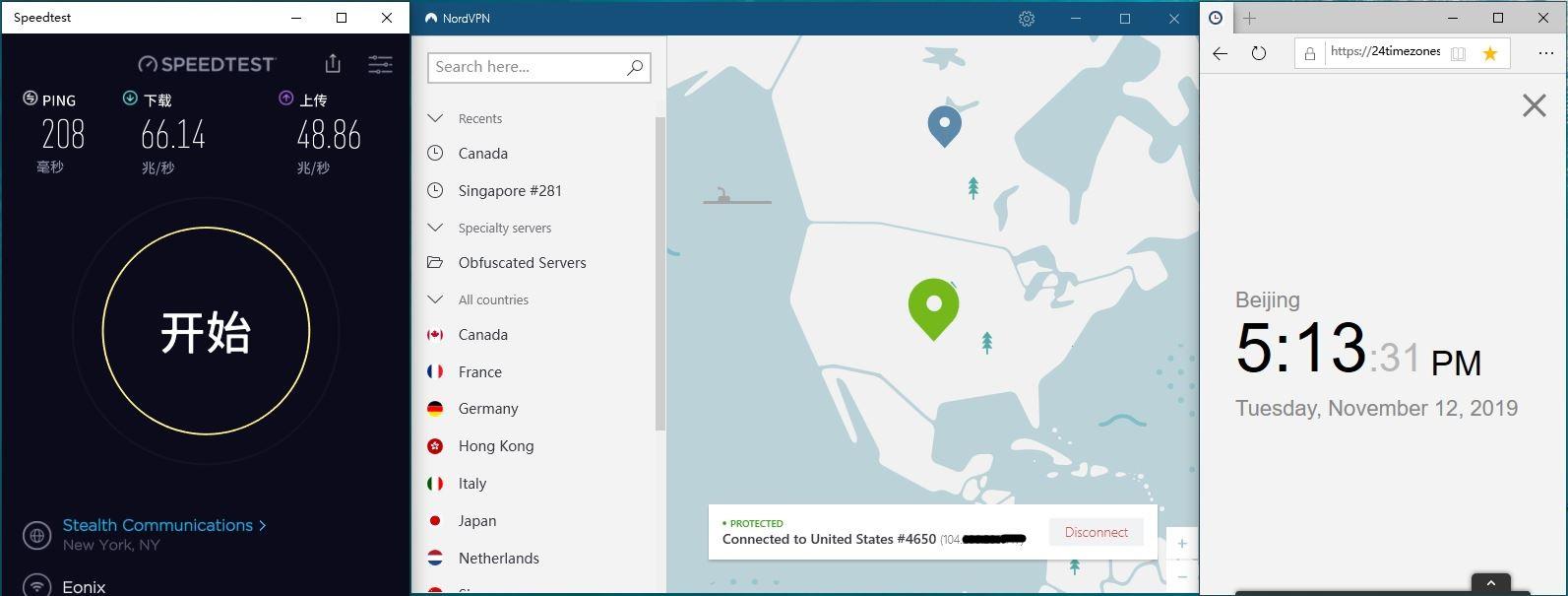 Windows NordVPN Untied States4650 中国VPN翻墙 科学上网 Speedtest测速-20191112