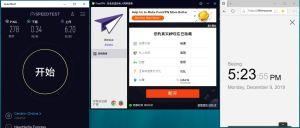 Windows PureVPN Indonesia 中国VPN翻墙 科学上网 SpeedTest测速-20191209