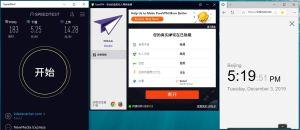 Windows PureVPN Korea 中国VPN翻墙 科学上网 SpeedTest测试-20191203