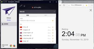 Windows PureVPN Ping Server Lists - 20191110