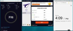 Windows PureVPN Singapore 中国VPN翻墙 科学上网 SpeedTest - 20191116