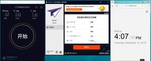 Windows PureVPN South korea 中国VPN翻墙 科学上网 SpeedTest 测速 - 20191212