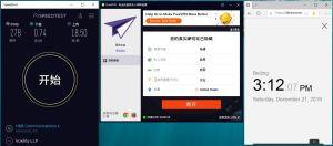 Windows PureVPN USA 中国VPN安全翻墙 科学上网 SpeedTest测速-20191221