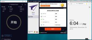 Windows PureVPN USA 中国VPN翻墙 科学上网 Speedtest - 20191120