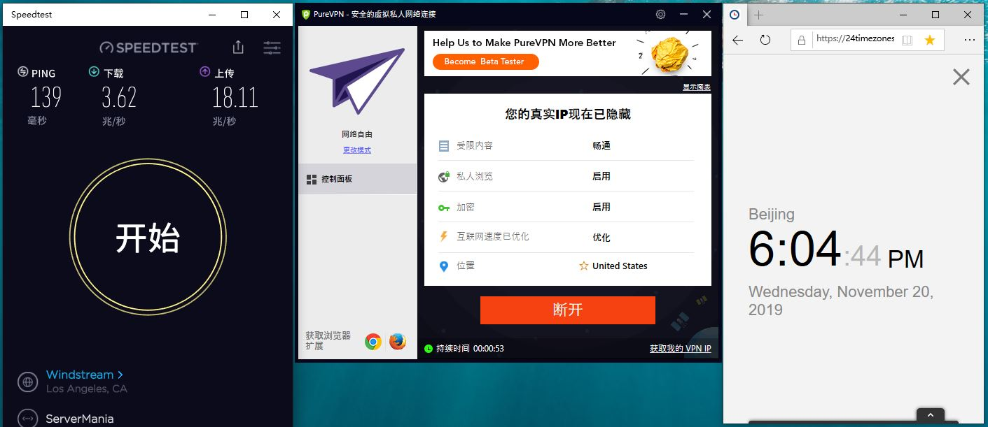 Windows PureVPN USA 中国VPN翻墙 科学上网 Speedtest - 20191120