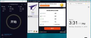 Windows PureVPN United States 中国VPN翻墙 科学上网 Speed test测速 - 20191111