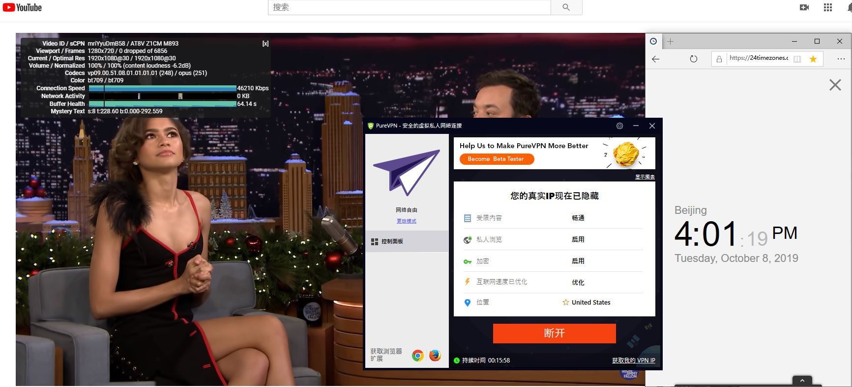 Windows PureVPN United States 中国VPN翻墙 科学上网 YouTube测速-20191008