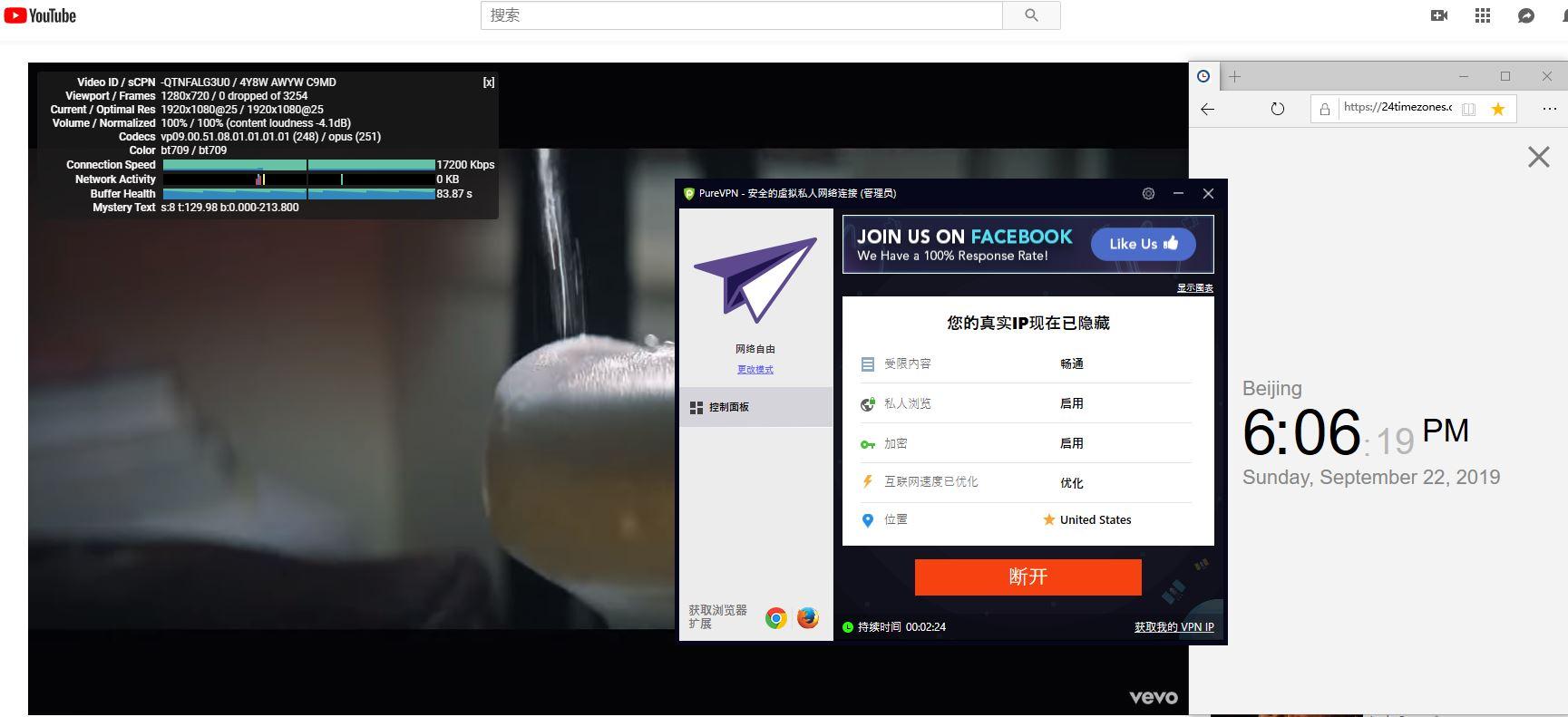 Windows PureVPN United States 服务器 中国VPN翻墙 科学上网 YouTube测速-20190922