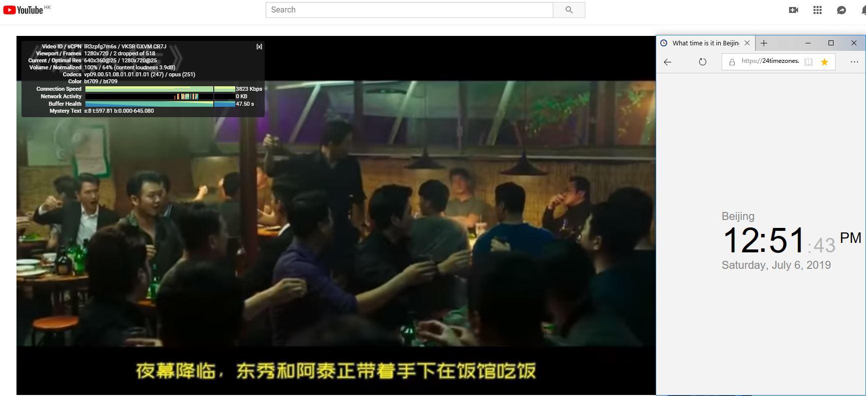 Windows Surfshark 香港节点 翻墙科学上网测试-YouTube-20190706