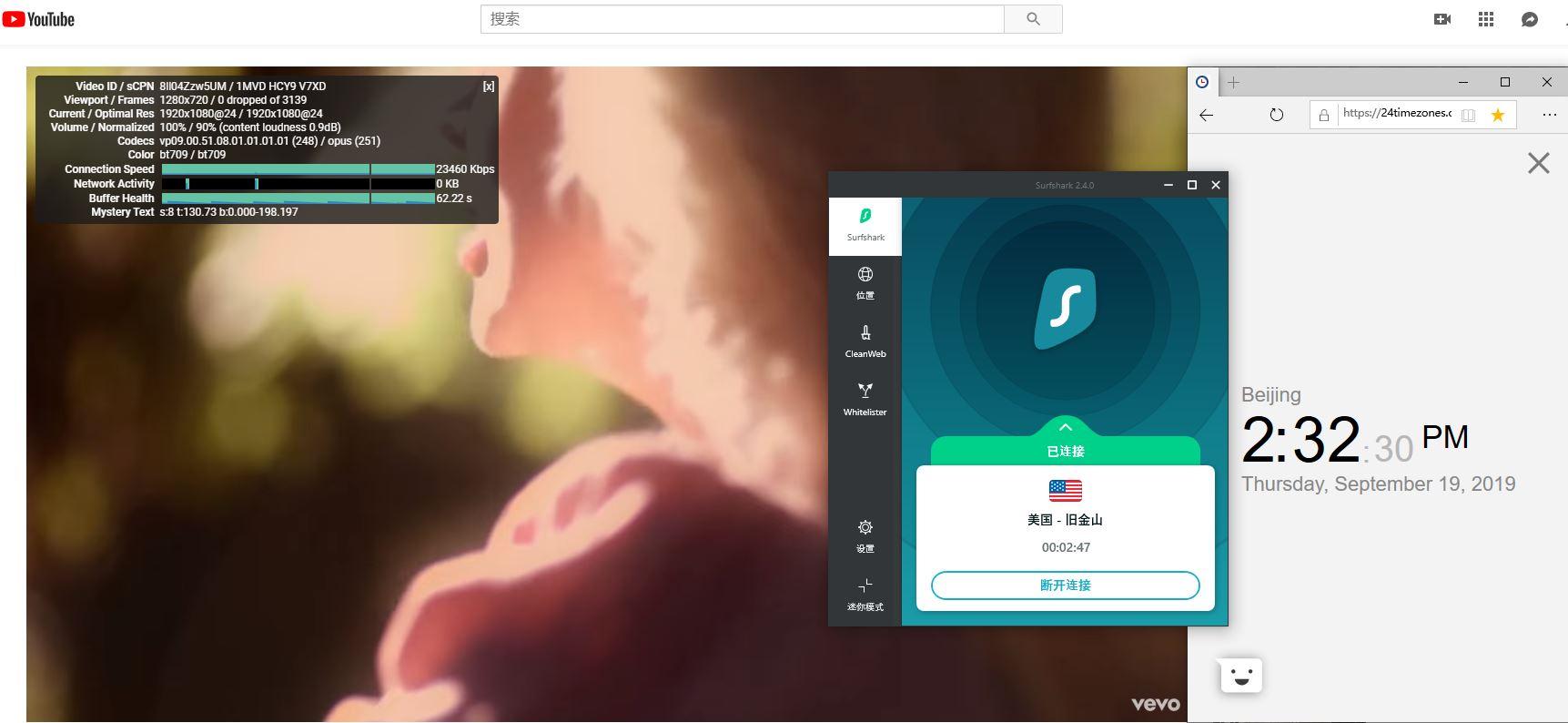 Windows SurfsharkVPN 美国 旧金山 服务器 中国VPN翻墙 科学上网 YouTube连接速度-20190919