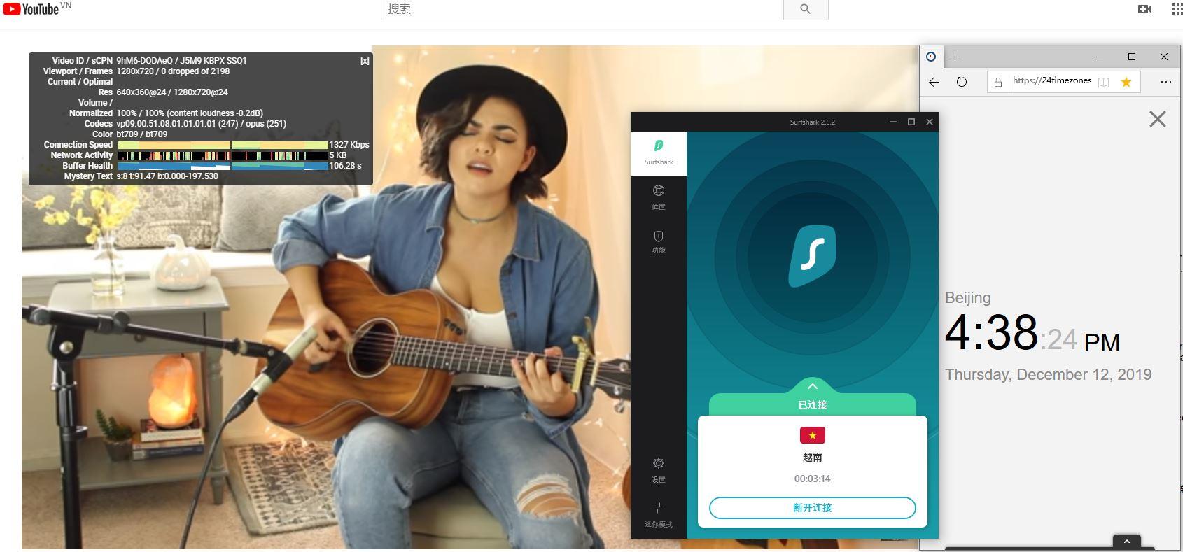 Windows SurfsharkVPN 越南 中国VPN翻墙 科学上网 youtube 测速 - 20191212